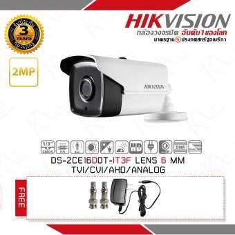 กล้องวงจรปิด Hikvision 4in1 รองรับ 4 ระบบ(TVI/CVI/AHD/ANALOG) ความละเอียด 2 MP(1080P) รุ่น DS-2CE16D-