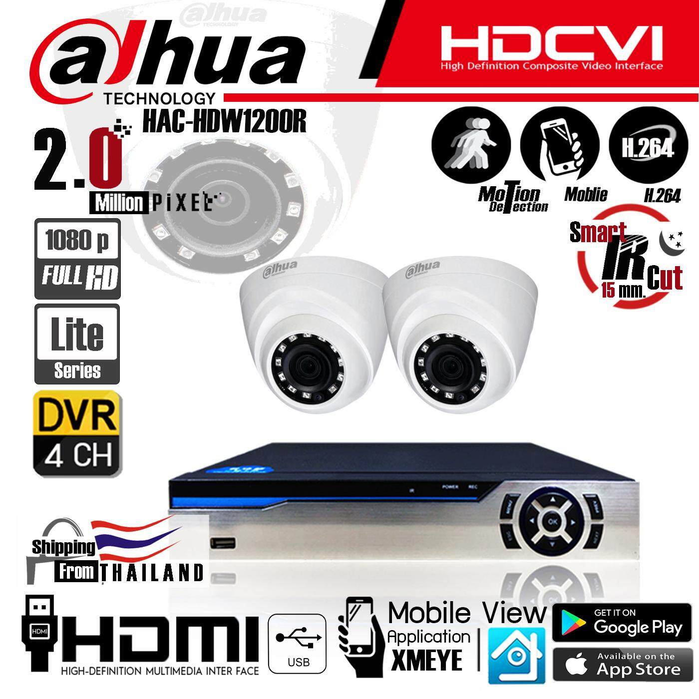 ใครเคยใช้ ชุดกล้องวงจรปิด CCTV Dahua 2.0mp Full HD 1080P ทรงโดมรุ่น HAC-HDW1200R 2 ตัว พร้อมเครื่องบันทึก Dius ( DTR-AFS1080B04BN ) 4 Channel Full HD 1080P / Day & Night / Waterproof ทนทานคุ้มค่า