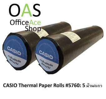 CASIO Thermal Paper Rolls 80 แกรม (57mm x 46 m ต่อม้วน) แถวละ 5 ม้วน #5760-