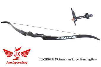 30lbs ธนู Junxing F155 American Recurve Target Hunting Bow [Aluminum + Fiberglass Limbs] Include Classic Sight as Gift
