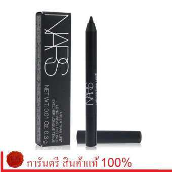 NARS Long Wear Eyeliner 0.3g สี VIA VENETO