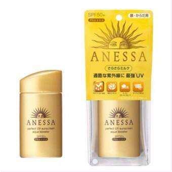 ราคา ครีมกันแดด ทาหน้า กันน้ำ เหมาะกับ หน้ามัน Shiseido Anessa Perfect UV Sunscreen A+ SPF50++++ สีทอง