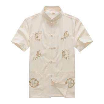 จีนแบบดั้งเดิมผู้ชายเสื้อผ้ากลิ่นฉุนชุดเย็บปักถักร้อยมังกรเสื้อท็อปส์ประเดิมบุรุษเสื้อคอจีน TangZhuang Kung Fu ประเทศ - นานาชาติ