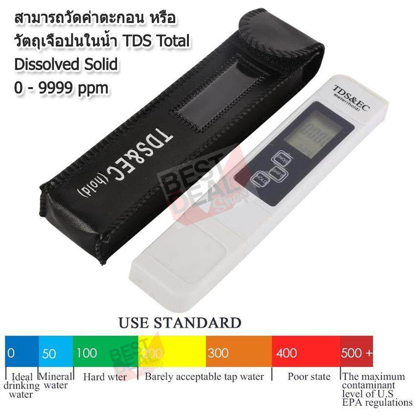 Digital LCD TDS Water Tester Meter Water Quality Ppm Purity hot de