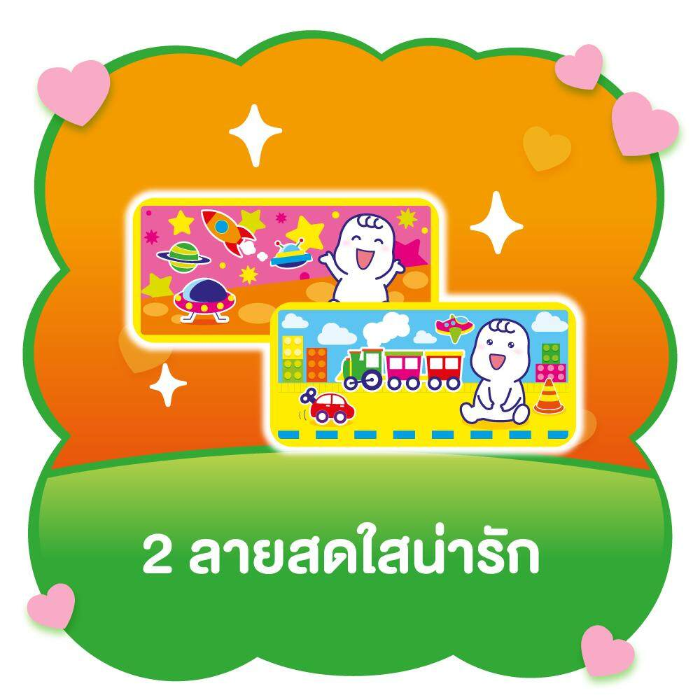 Image 5 for ขายยกลัง !! MamyPoko Pants Lovely Day&Night XL 48 (1x3)
