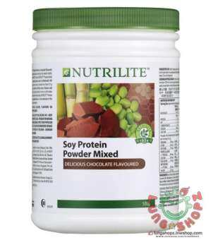 NUTRILITE Protein Drink Mix (Chocolate Flavour)  นิวทริไลท์ โปรตีน รสช็อกโกแลต 500g (สินค้านำเข้าจากมาเลย์)-