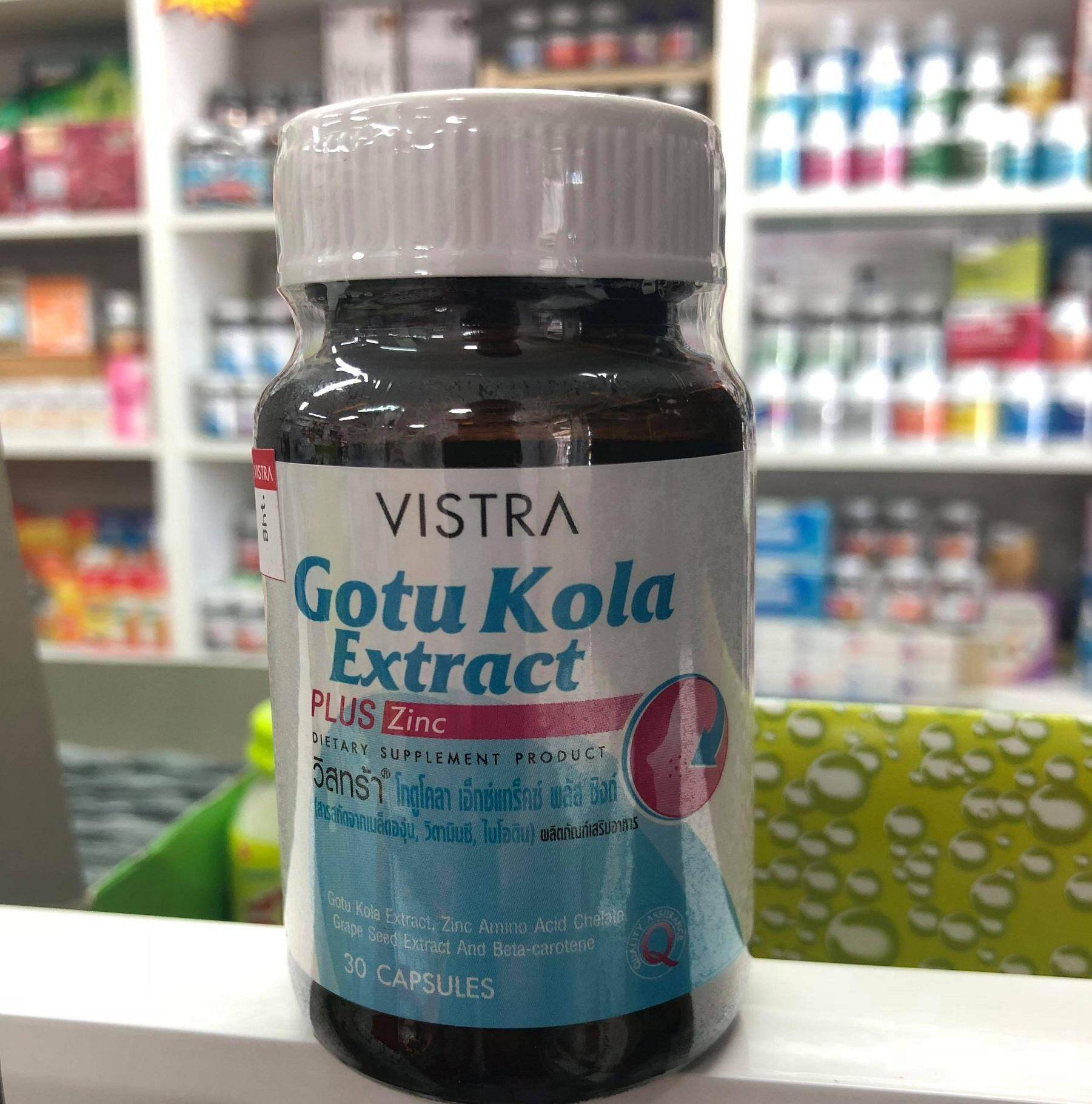 VISTRA Gotu Kola Extract plus Zinc 30เม็ด 1ขวด