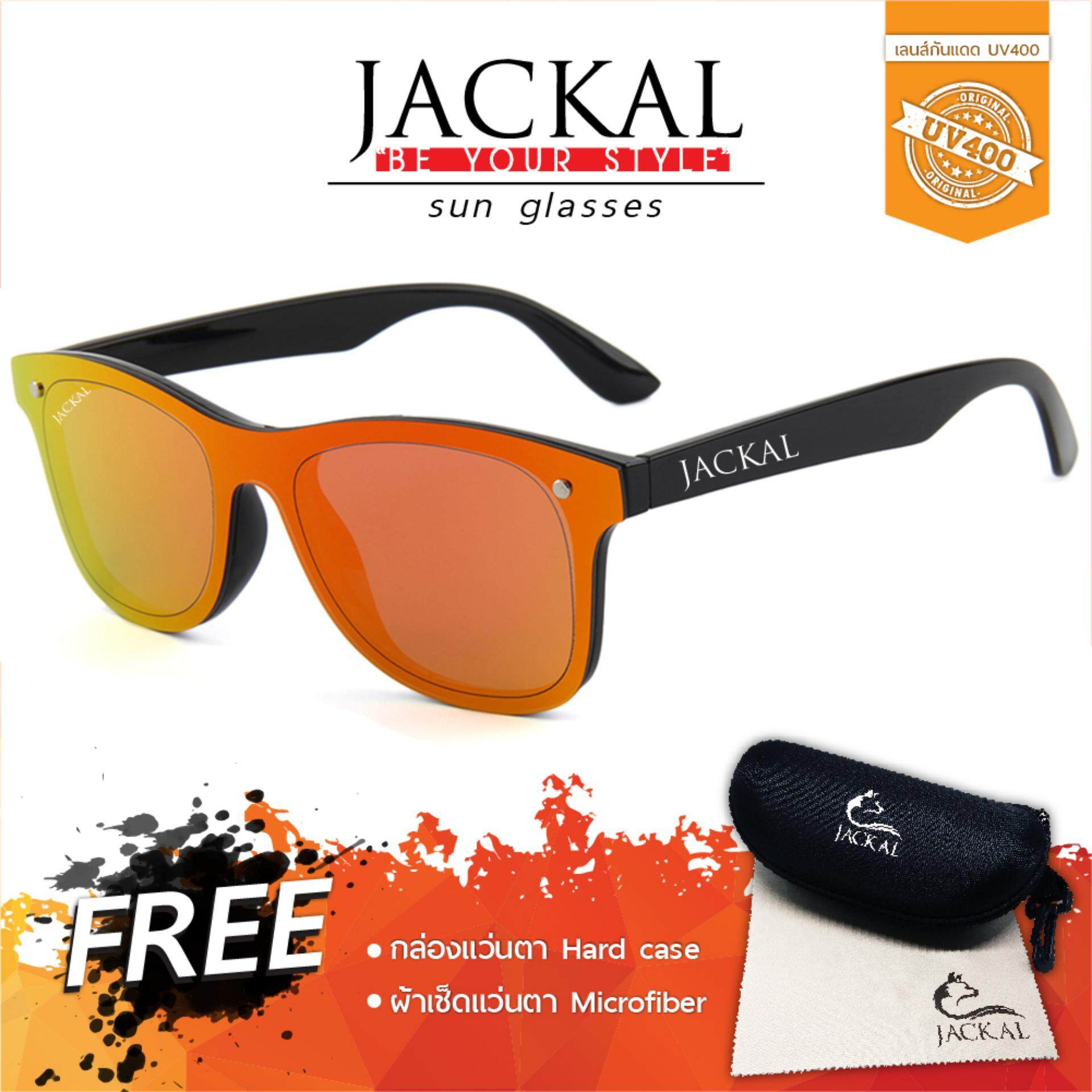 JACKAL SUNGLASSES แว่นกันแดด Jackal Traveller JS215-3 Red Mirror Flat Lens