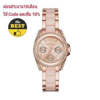 Michael Kors Rose Gold Mini Blair Watch MK6175