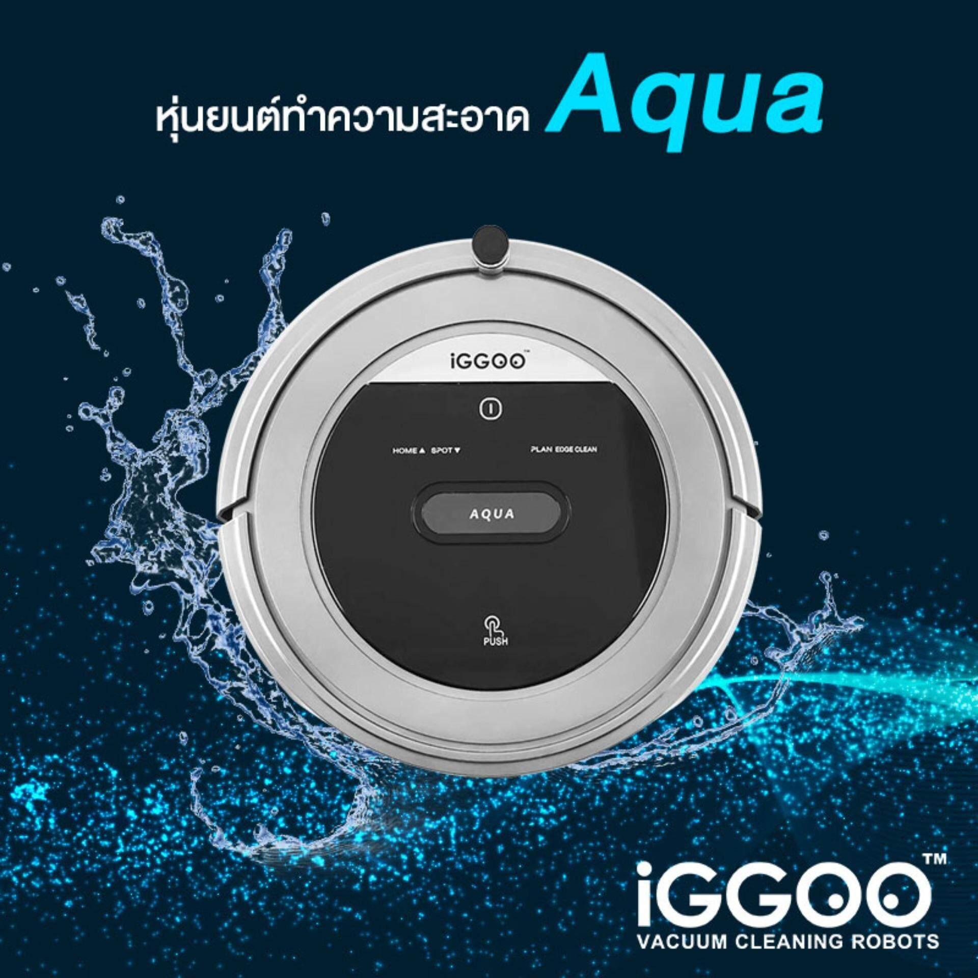 สั่งซื้อ  หุ่นยนต์ดูดฝุ่น ถูพื้น ทำความสะอาดอัตโนมัติ  iGGOO รุ่น AQUA Robot Vacuum Cleaner ทนที่สุด