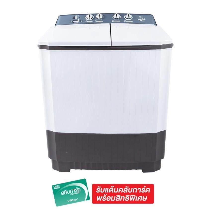 ลดต้อนรับปีใหม่ เครื่องซักผ้า Sonar -44% SONAR เครื่องซักผ้า มินิ เครื่องซักผ้าขนาดเล็ก เครื่องซักผ้า 2 ถัง ฝาบน รุ่น EW-S260 ลดราคาเกินครึ่ง