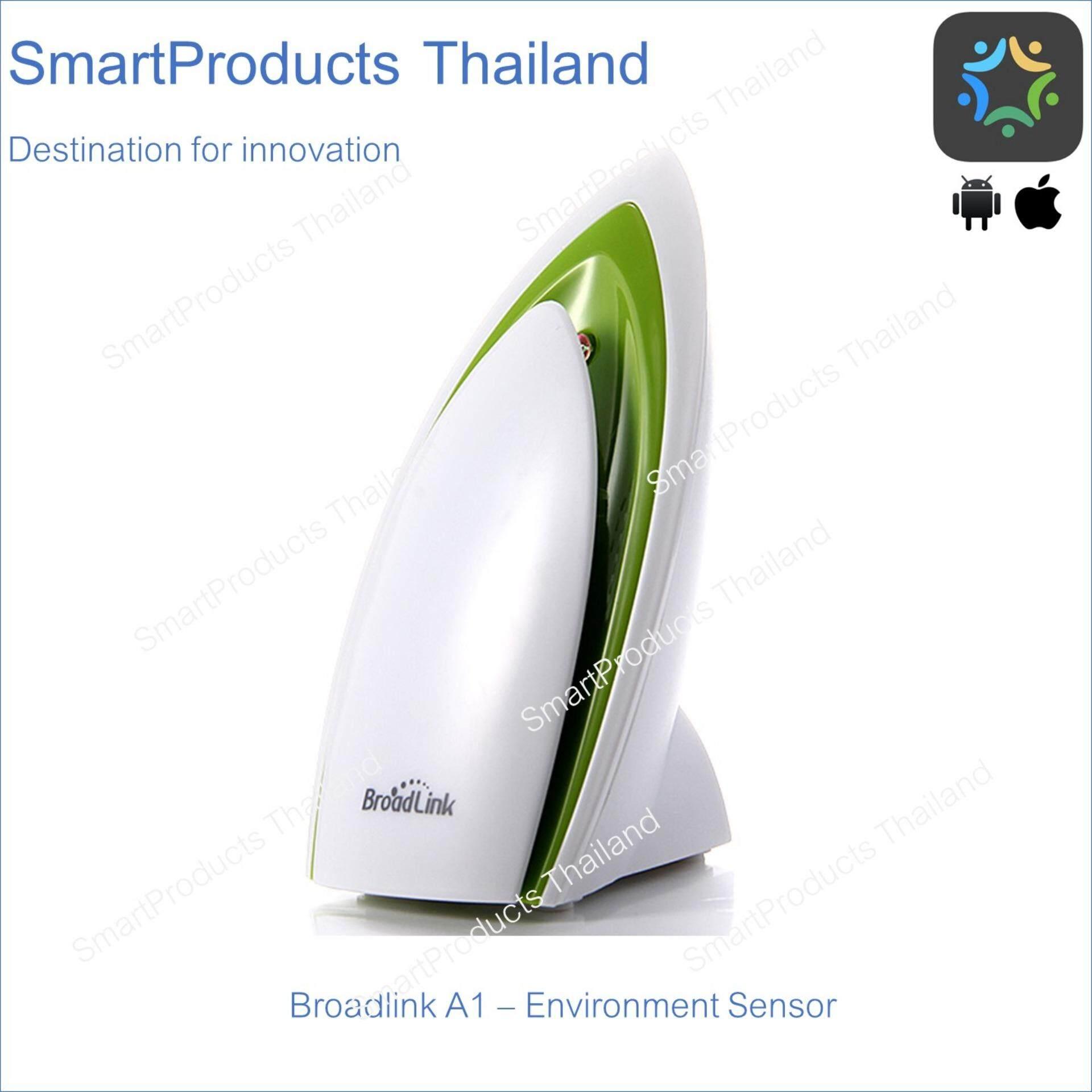 A1 - Broadlink Smart Environment Sensor (VOC, Sound, Light, Humidity, Temperature)