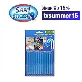 Sani Sticks ของแท้ แท่งทำความสะอาดท่อน้ำ ทำความสะอาดท่อ กันท่ออุดตัน แท่งสีฟ้าไร้กลิ่นรบกวน  -