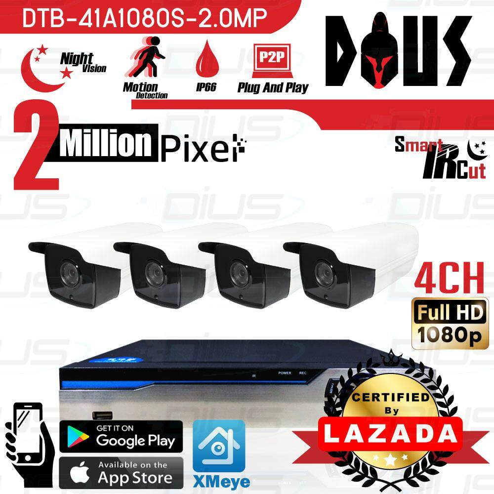 เปรียบเทียบราคา Dius ชุดกล้องวงจรปิด OEM 4CH CCTV 2.0MP Full HD 1080p ทรงกระบอก กล้อง 4ตัว เลนส์ 3.6mm / IR-Cut / Night Vision / Day&Night / Water Proof พร้อมเครื่องบันทึก 4ช่อง 1080N DVR, NVR, AHD, TVI, CVI, Analog คดีที่สุด