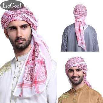 EsoGoal Men Muslim Hijab Cover Shawls Scarf Arabia Turban Sorban Headscarf Headwrap