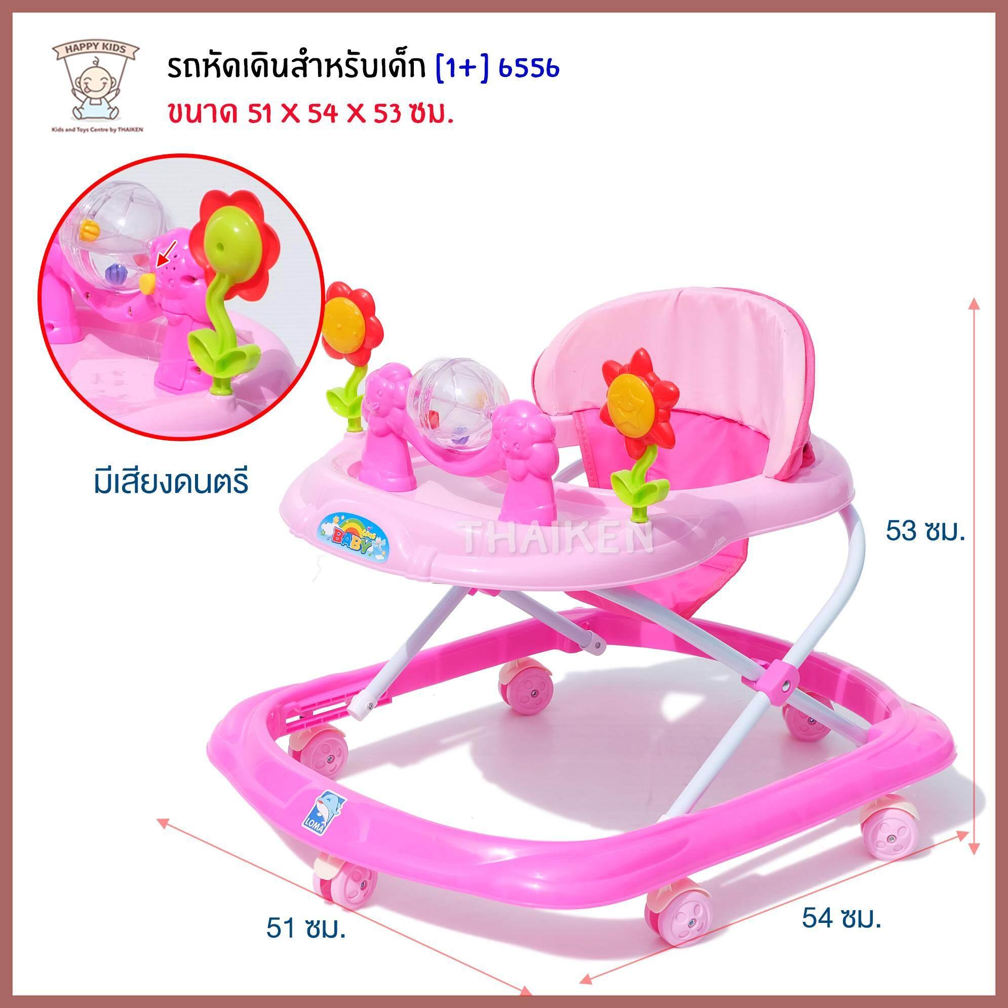 Thaiken รถหัดเดิน ถาด ของเล่น Baby Walker series 6556