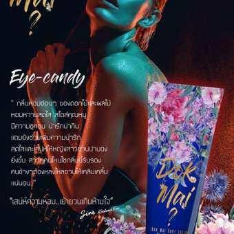 โปรโมชั่น Madame Fin Dokmai มาดามฟิน โลชั่นตัวหอม โลชั่นดอกไม้ กลิ่น Eye Candy (สีน้ำเงิน)