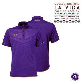 เสื้อโปโล วอริกซ์ ( สีม่วง-ทอง ) LA VIDA WA-3318-VN
