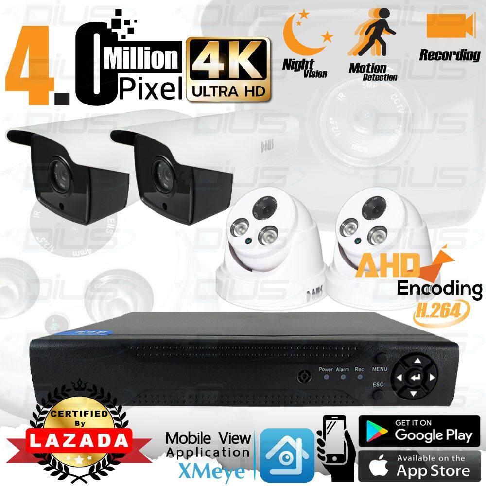 ลดสมมนาคุณลูกค้า ชุดกล้องวงจรปิด (OEM) Ultra HD AHD CCTV Kit Set 4.0 MP. กล้อง 4 ตัว ทรงกระบอกและโดม(OEM) 4K Ultra HD / เลนส์ 4mm / Infra-red / Day & Night / Water proof และ เครื่องบันทึก DVR 4K Ultra HD 4CH + ฟรีอะแดปเตอร์ ฟรีขายึดกล้อง ภาพคมชัดของจริง