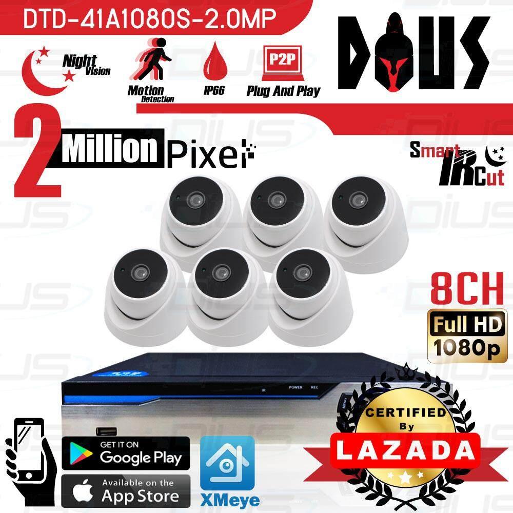 เช็คราคา Dius ชุดกล้องวงจรปิด OEM 8CH CCTV 2.0MP Full HD 1080p ทรงโดม กล้อง 6ตัว เลนส์ 3.6mm / IR-Cut / Night Vision / Day&Night พร้อมเครื่องบันทึก 8ช่อง 1080N DVR, NVR, AHD, TVI, CVI, Analog กล้องวงจรปิดที่ชัด และถูกที่สุด