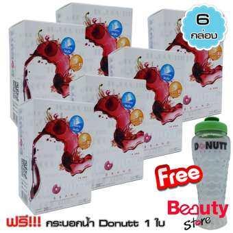Donut Collagen ผลิตภัณฑ์เสริมอาหารโดนัทคอลลาเจน 10000 mg (10ซอง/กล่อง) 6 กล่อง-