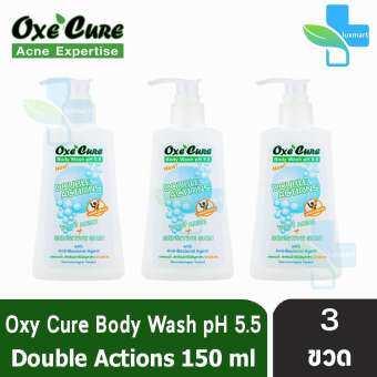 OXE CURE BODY WASH PH 5.5 150 ML อ๊อกซี่เคียว บอดี้ วอช [3 ขวด]