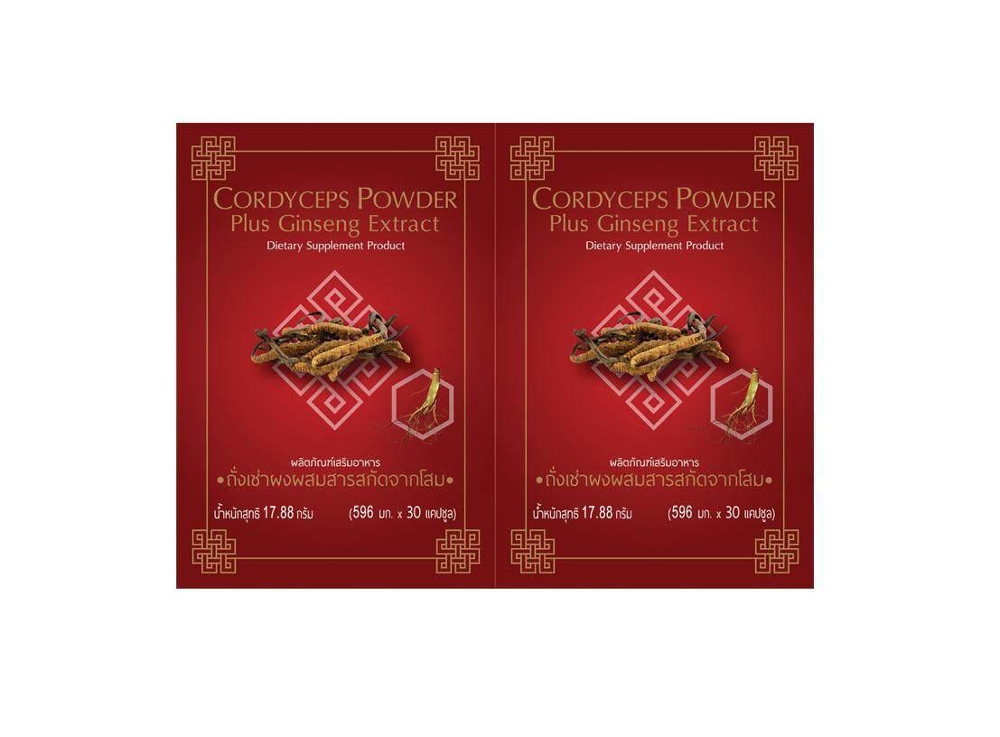 CAL Cordyceps Powder Plus Ginseng Extract ถั่งเช่าผงผสมสารสกัดจากโสม ผลิตภัณฑ์เสริมอาหาร 60 แคปซูล