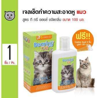 Bearing Cat Ear Care Gel เจลเช็ดทำความสะอาดหูแมว สูตรที ทรี ออยส์ ไร้แอลกอฮอล์ สำหรับแมว (100 มล./ขว-