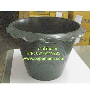 papamami กระถางบัว พลาสติก ดำ กลม จีบ 10 นิ้ว (9ใบ)-
