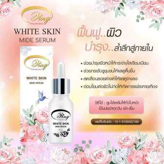 เซรั่มโอปิ้ง Oping Wink Winner White Skin Mind Serum 15 ml.