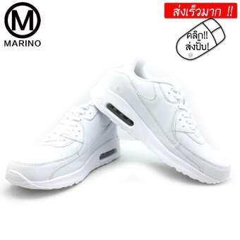 Marino รองเท้านักเรียน-นักศึกษาสีขาว รองเท้าผ้าใบ รองเท้าหนังแฟชั่น No.A021 - White-