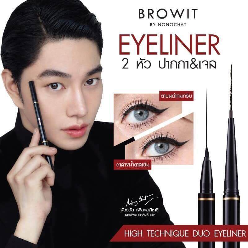 BROWIT BY NONGCHAT HIGH TECHNIQUE DUO EYELINER