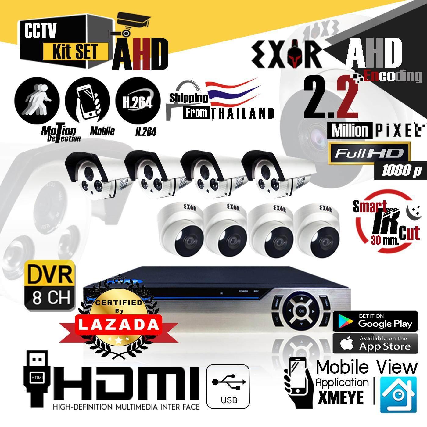 คูปอง ส่วนลด เมื่อซื้อ ชุดกล้องวงจรปิด EXIR CCTV 8CH AHD Kit Set 2.2 ล้านพิกเซล Full HD 1080P กล้อง 8 ตัว ทรงกระบอก และ โดม 1 ตา เลนส์ 4mm IR cut / Night vision และ เครื่องบันทึก Full HD DVR 8 CH 6 in 1 DIUS ( DTR-AFS1080B08BN ) ทนแดด ทนฝน