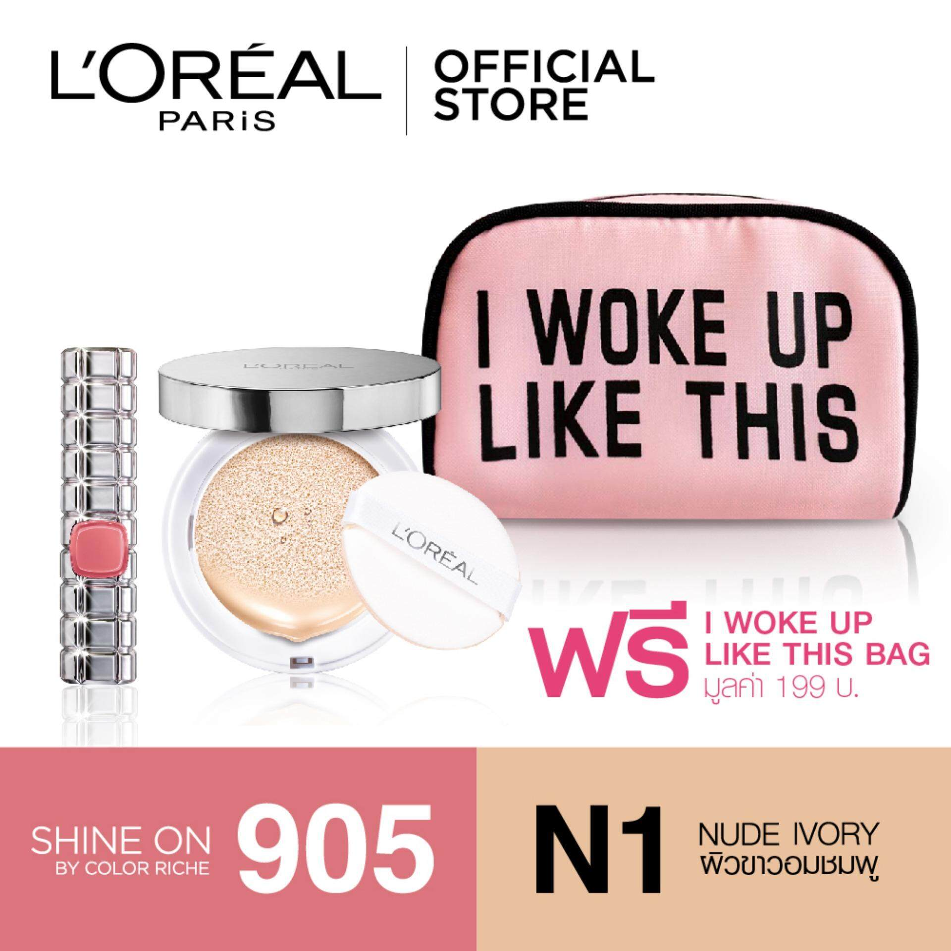 (ฟรี! Woke Up Like This Bag มูลค่า 199 บาท)เมื่อซื้อ True Match Cushion N1 Nude Ivory + COL RICHE SHINE STICK 905