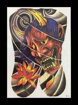 ซื้อที่ไหน Tattoo Sticker สติ๊กเกอร์แทททู รอยสักชั่วคราว ขนาด 15x21 ซม. ลายคาบูกิ HB-311