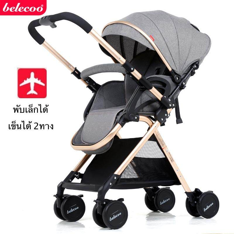 Sale Thaiken อุปกรณ์เสริมรถเข็นเด็ก Thaiken โมบายติดรถเข็นเด็ก 953901 เว็บเดียวที่ลดราคา