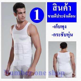 **เสื้อยืดเก็บพุงอย่างดี**( สีดำ-สีขาว SiZE S-XXL)  เสื้อกล้ามชายกระชับสัดส่วนผู้ชาย เสื้อลดพุงพยุงหลังตรง เสื้อกีฬาผู้ชาย ใส่เล่นฟิตเนสหรืออกกำลังกาย กระชับหุ่น พยุงหน้าท้องและห่วงยางรอบเอว เสื้อแขนกุด คอกลม ผ้านุ่มใส่สบาย ซักแล้วไม่ย้วย#12-