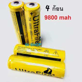 Di Shop ถ่านชาร์จ 18650 UnlteFire 9800mAh 18650 Rechargeable Lithium Li-ion Battery แพ็ค4ก้อน