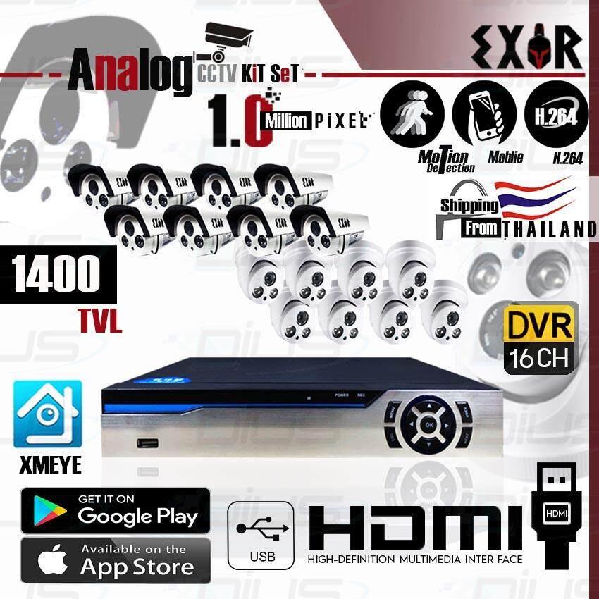 โปรโมชั่น ลดราคาส่งท้ายปี ชุดกล้องวงจรปิด 16 CH Analog CCTV Kit Set 1.0 ล้านพิกเซล กล้อง 1400 TVL 16 ตัว ทรงกระบอกและโดม 960 H เลนส์ 4mm IR cut / Night vision และ เครื่องบันทึก DVR 16 CH 6 in 1 DIUS ( DTR-AFS1080B16BN ) ลดราคาฉลองยอดขายอันดับ 1