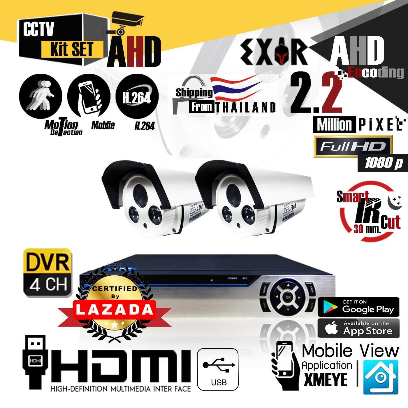 ส่วนลดถูกสุด ๆ ชุดกล้องวงจรปิด EXIR CCTV 4CH AHD Kit Set 2.2 ล้านพิกเซล Full HD 1080P กล้อง 2 ตัว ทรงกระบอก เลนส์ 4mm IR cut / Night vision และ เครื่องบันทึก Full HD DVR 4 CH 6 in 1 DIUS ( DTR-AFS1080B04BN ) ทนแดด ทนฝน