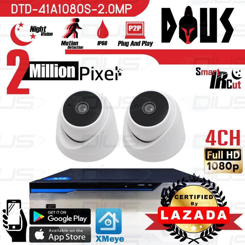 ขายถูกที่สุด Dius ชุดกล้องวงจรปิด OEM 4CH CCTV 2.0MP Full HD 1080p ทรงโดม กล้อง 2ตัว เลนส์ 3.6mm / IR-Cut / Night Vision / Day&Night พร้อมเครื่องบันทึก 4ช่อง 1080N DVR, NVR, AHD, TVI, CVI, Analog ทนทานคุ้มค่า