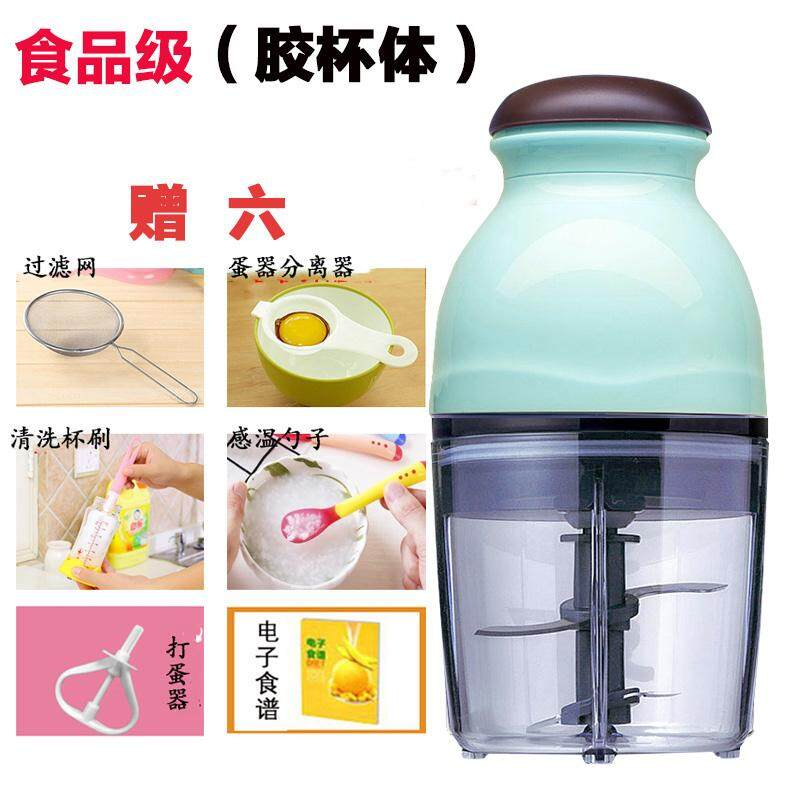 Infant Dietary Supplement Food Mixer Baby Babycook Multi-functional Mini Small Puree Grinder Mud Smasher Mixer image on snachetto.com