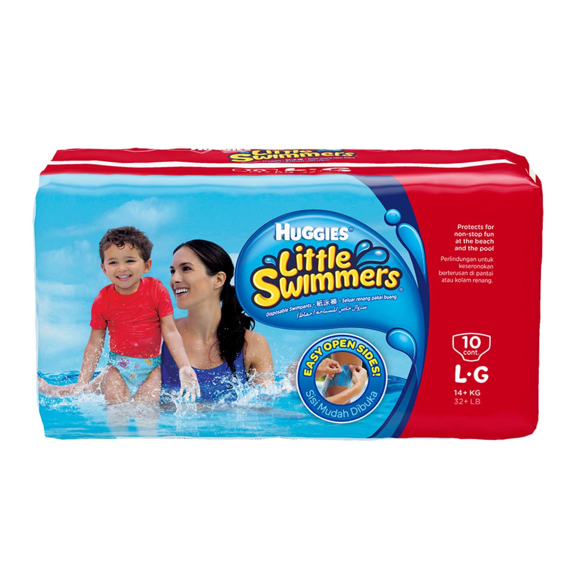 โปรโมชั่น Huggies กางเกงผ้าอ้อมว่ายน้ำ Little Swimmers Size L