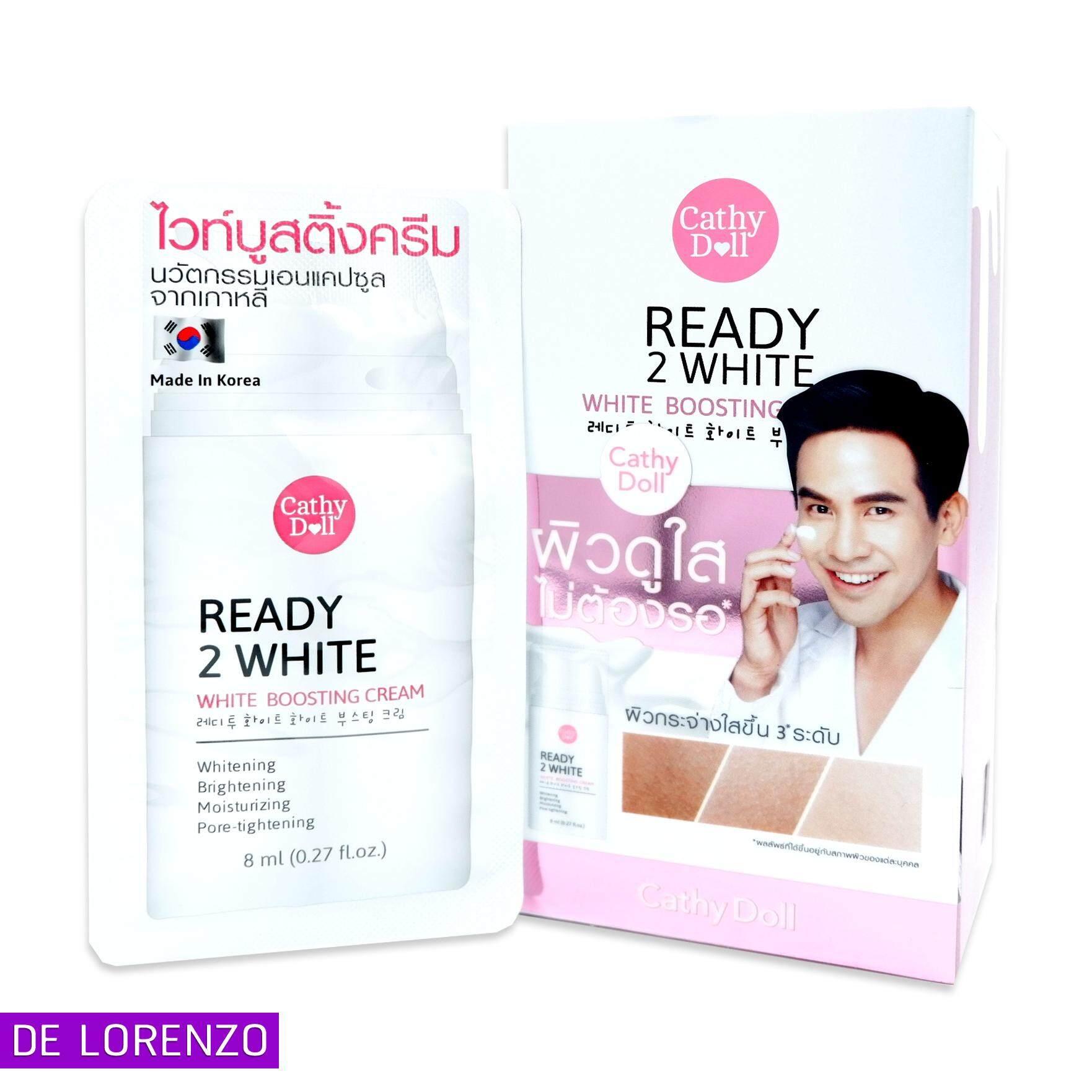 ใครเคยใช้ Karmart Cathy Doll Ready 2 White Boosting Cream 8ml (แบบซอง) เคที่ดอลล์ บูสติ้งครีม แบบซอง ครีมหน้าขาว เรดี้ทูไวท์ ไวท์บูสติ้งครีม ขายดีที่สุด