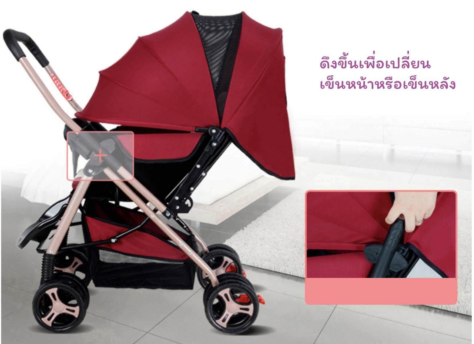 ของแท้ มีของแถม Unbranded/Generic อุปกรณ์เสริมรถเข็นเด็ก Bellamall: แม่เด็กทารกที่ทนทานกิจกรรมจัดหารถเข็นเด็กทารกหนังเทียมกรณีครอบคลุมปลอกเรือท้องแบนอุปกรณ์เสริม-นานาชาติ รีวิวที่ดีที่สุด
