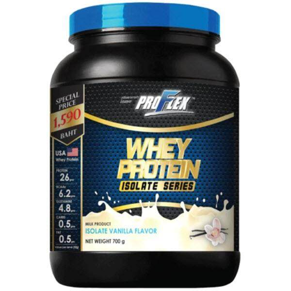 ProFlex Whey Protein ISOLATE Vanilla (700 g.)
