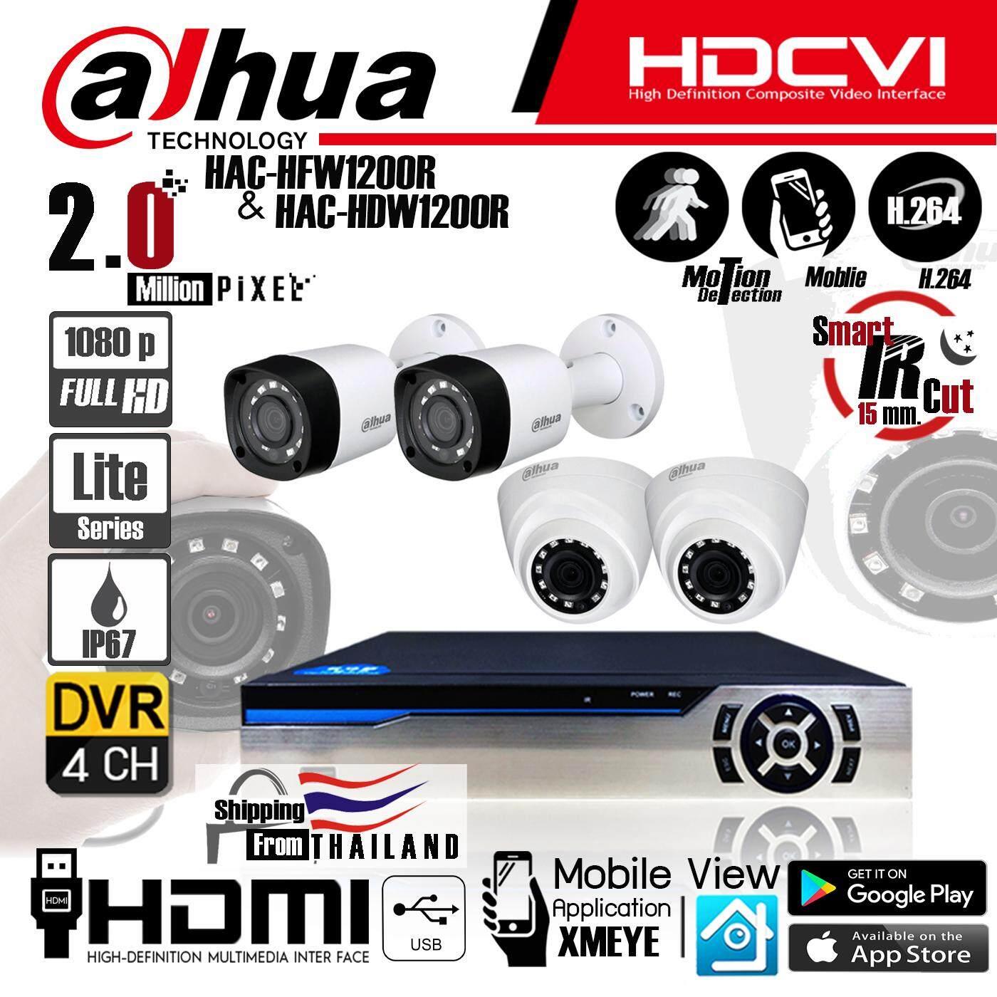 ดีที่สุด ชุดกล้องวงจรปิด Dahua CCTV 2.0mp Full HD 1080P ทรงกระบอกและโดม รุ่น HAC-HFW1200R + HAC-HDW1200R 4 ตัว พร้อมเครื่องบันทึก Dius ( DTR-AFS1080B04BN ) 4 Channel Full HD 1080P รองรับ 6 ระบบในเครื่องเดียว AHD / CVI / TVI / XVI / IP / Analog ภาพชัดที่สุด