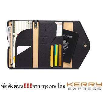 กระเป๋าใส่เอกสารการเดินทาง Multifunction Women Men Wallet Travel Passport Cover ID Credit Card Holder Purse Case Clutch Wallet
