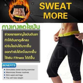 กางเกงเรียกเหงื่อ กางเกงฟิตเน็ต กางเกงออกกำลังกาย Burn Shapers Hot Pants By AB99-