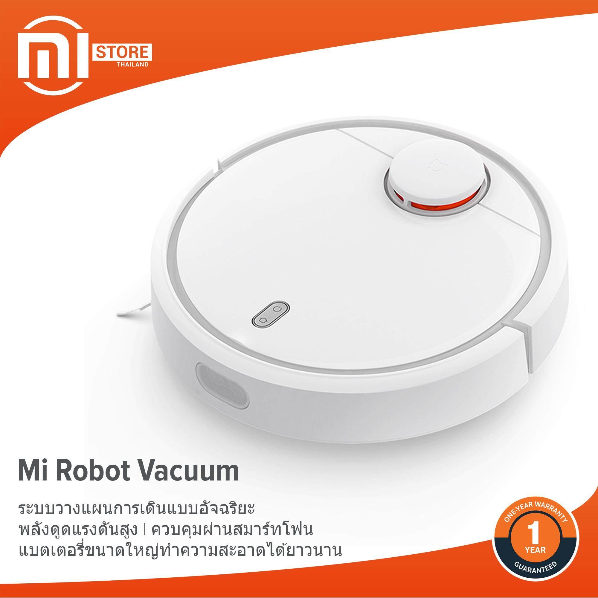 แนะนำรุ่นใหม่ Mi Robot Vacuum รุ่นนี้ดีไหม